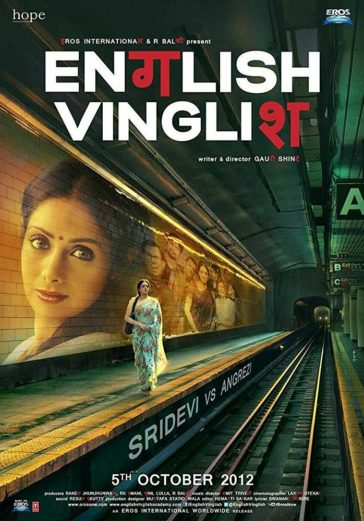 Download English Vinglish 2012 Hindi BRRip 480p 300MB