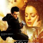 Download Gangster 2006 Hindi 480p BluRay 300MB