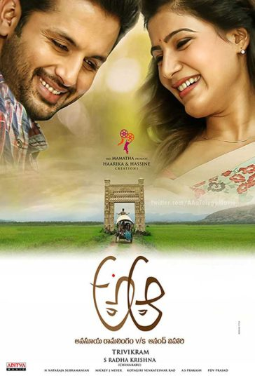 Download A Aa 2016 Hindi 480p HDrip 300MB