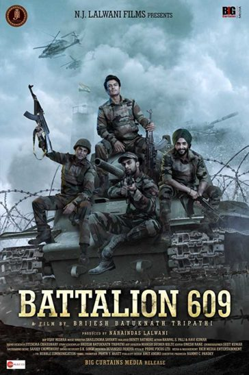 Download Battalion 609 2019 PreDVD Rip 300MB