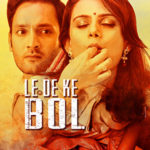 Download Le De Ke Bol Complete Season 01 All EP(01-05) 720p WEB-DL 100MB Each