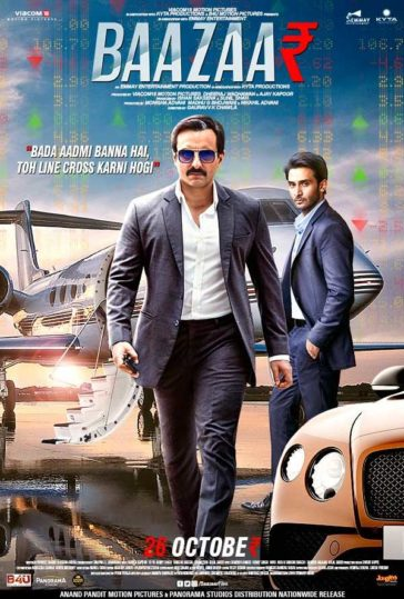 Download Baazaar 2018 Hindi 720p BluRay 700MB