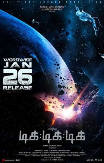 Download Tik Tik Tik 2018 Hindi Dubbed 720p BluRay 700MB