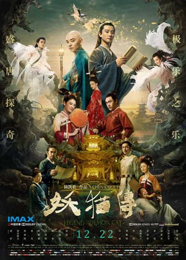 Download Legend Of The Demon Cat 2017 720p BluRay Hindi English 700MB